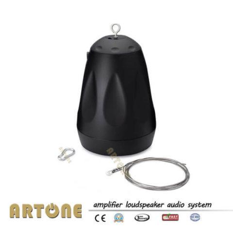Pendant high ceiling hanging sphere speaker ARTONE audio HS-743