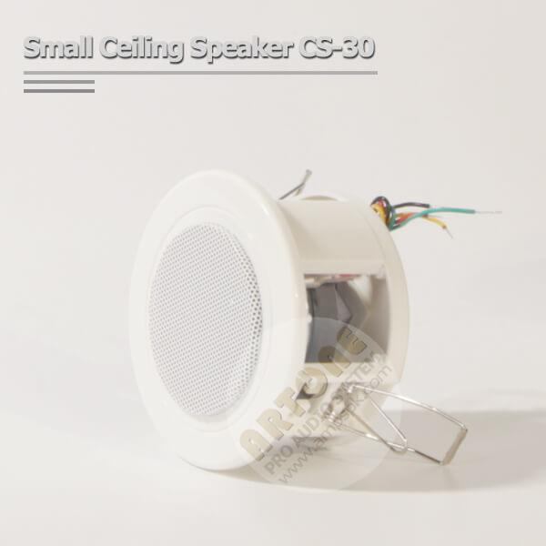 The best 6W small ceiling speaker ARTONE 100V mini loudspeaker CS-30